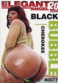Black Bubble Booty - 5 DVD Set (108769.3)