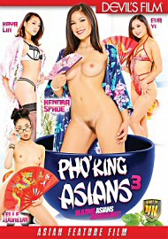 Pho' King Asians 3 (2018) (165489.1)